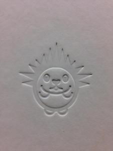 porcupine stamp